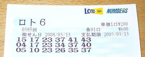 b0014915_244163.jpg