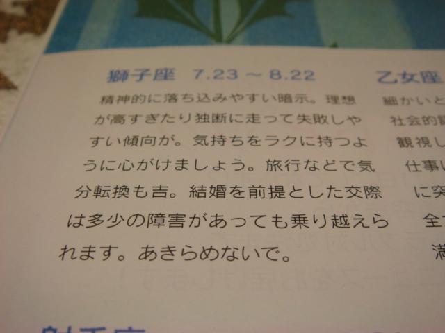 b0129718_523881.jpg