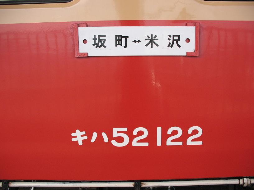 d0121626_19395221.jpg