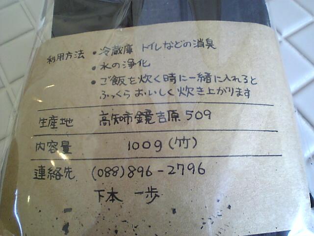 f0138934_1911416.jpg