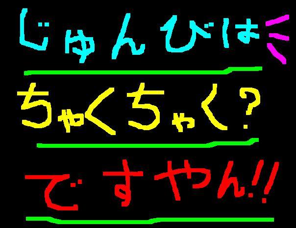 f0056935_2124222.jpg