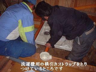 床工事3日目_f0031037_17515669.jpg