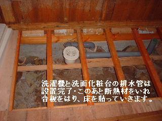 床工事3日目_f0031037_17522382.jpg