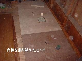 床工事3日目_f0031037_17524482.jpg