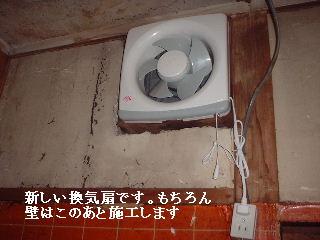 床工事3日目_f0031037_17545067.jpg
