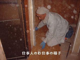 床工事3日目_f0031037_17554524.jpg