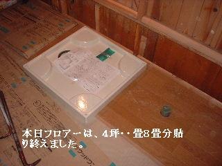 床工事3日目_f0031037_17561547.jpg
