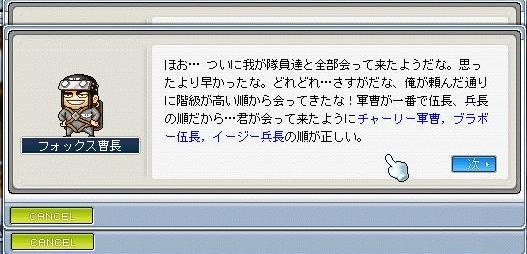 f0075439_19161234.jpg