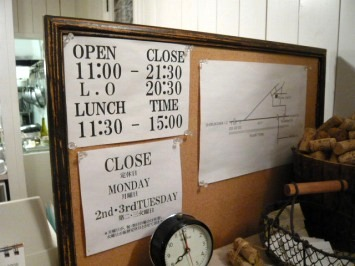 【出撃レポ 4/3】 整地・不整地・新雪・ストップ雪 in かぐら_e0037849_23582086.jpg