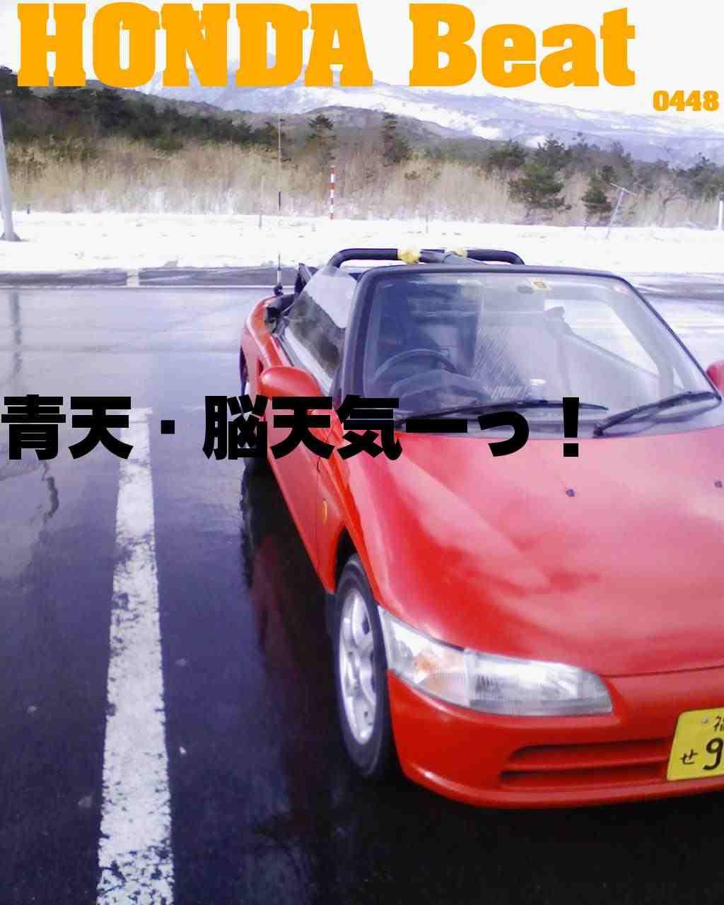 f0100750_1838036.jpg