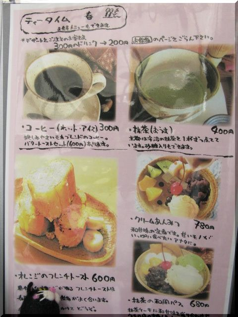 小鳥遊【名古屋・杁中】_d0112968_2222549.jpg