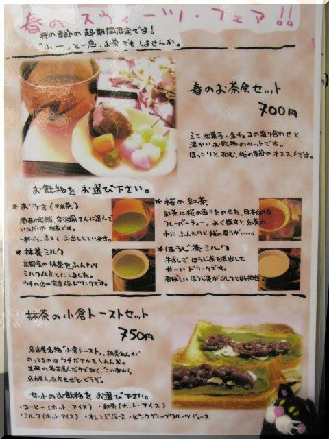 小鳥遊【名古屋・杁中】_d0112968_22232345.jpg