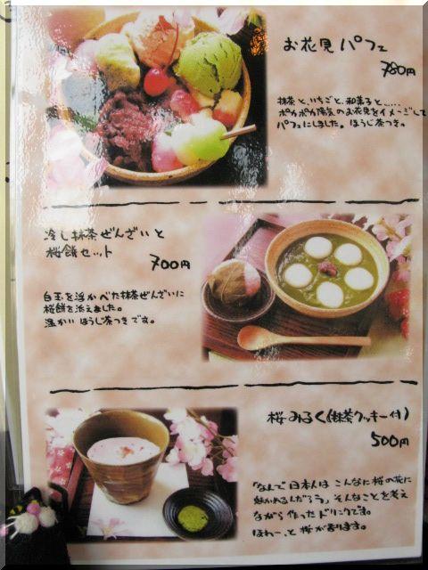 小鳥遊【名古屋・杁中】_d0112968_22242927.jpg
