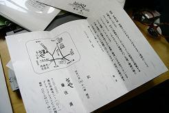 c0121570_20504153.jpg