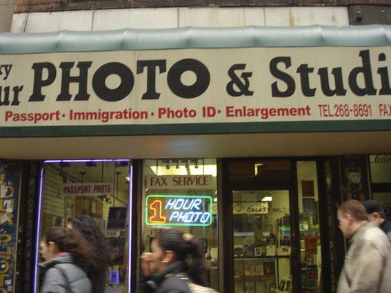 ニューヨーク現像所_e0045074_6551888.jpg