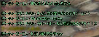 b0132776_1039841.jpg