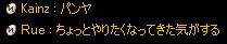 b0046686_0275454.jpg