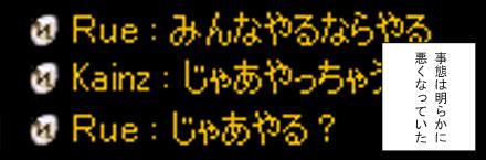 b0046686_0451844.jpg