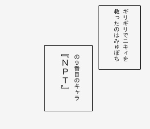 b0046686_051267.jpg