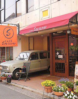桜祭り&夙川音楽街道~♪_d0078486_0512310.jpg