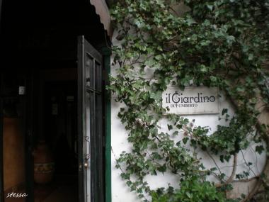 イタリアンレストラン「Il Giardino」へMさんと。_d0129786_15435936.jpg