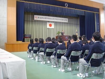 高校・中学校・小学校入学式_f0019487_150444.jpg