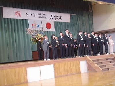高校・中学校・小学校入学式_f0019487_15243711.jpg