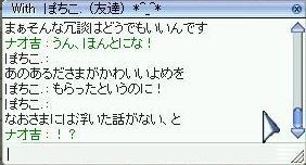f0120403_19521367.jpg