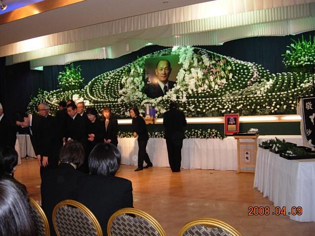 納内村出身 元砂川市市長山口正直氏追悼式2008年3月9日 : 北海道 ...