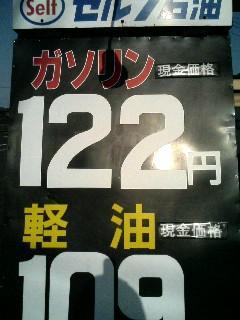 b0121918_16184499.jpg