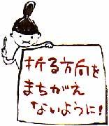 f0151327_20331540.jpg