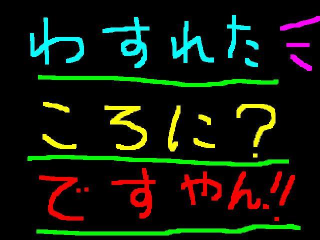f0056935_1446363.jpg
