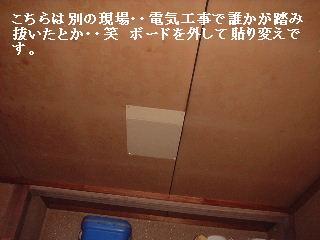 f0031037_18555693.jpg