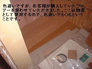 f0031037_191727.jpg