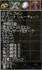 d0059345_1592880.jpg