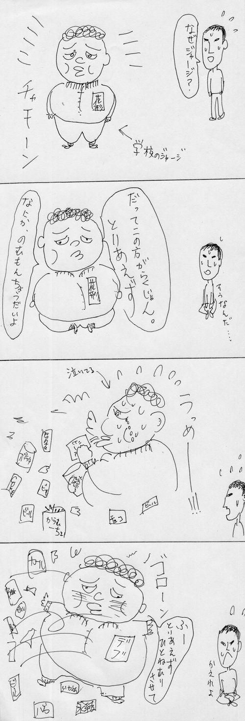 b0113846_1451166.jpg