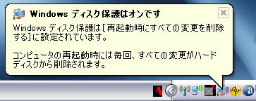 a0079356_1372854.jpg