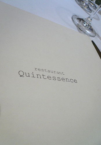 白金台 レストラン カンテサンス Quintessence _a0053662_11291196.jpg