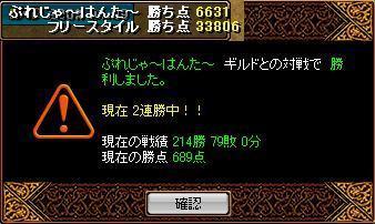 b0126064_19404714.jpg