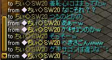 b0126064_1946141.jpg