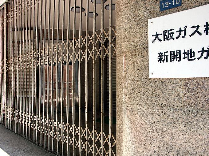 旧神戸瓦斯本社(神戸ガスビル)_f0116479_23462259.jpg