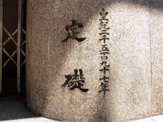 旧神戸瓦斯本社(神戸ガスビル)_f0116479_23543090.jpg
