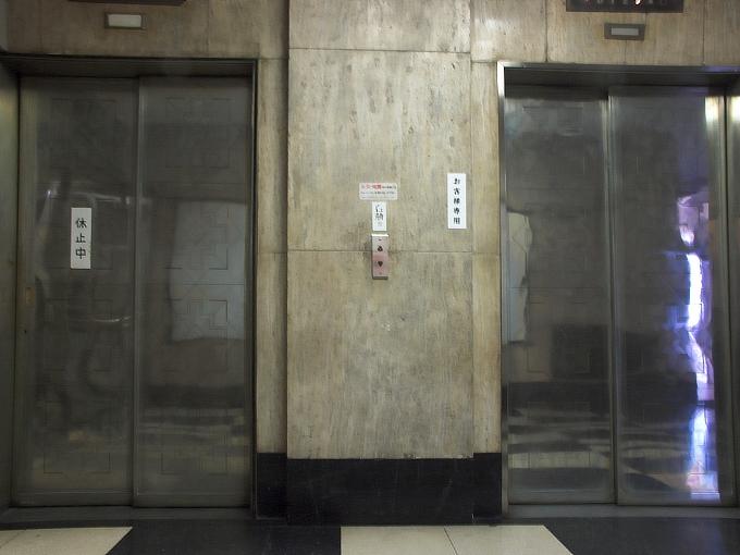 旧神戸瓦斯本社(神戸ガスビル)_f0116479_23592145.jpg