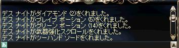 b0083880_7222519.jpg