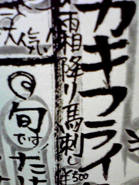 f0136780_1024848.jpg