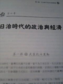 c0073288_158416.jpg