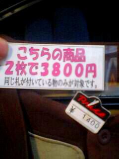 b0052195_21324978.jpg