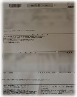 b0026701_16104721.jpg