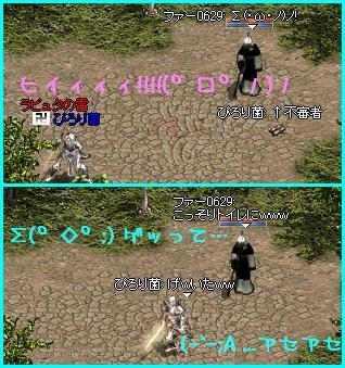 f0072010_395115.jpg