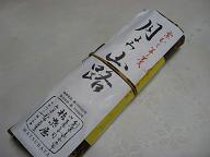b0020111_20472051.jpg